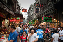 Lively Muslim Street in Xian Stock Photography