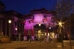 LIverpool Chinese Arch. United Kingdom England Liverpool Chinatown _ The Chinese Arch at dusk  Liverpool Imperial Arch _ The largest outside china Stock Image