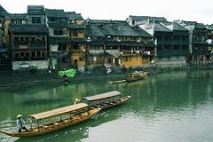 Living in Phoenix city China. Phoenix is a China river city with a long history like Venice Italy Stock Image