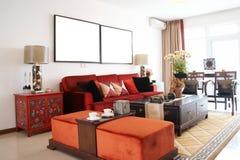 Free Living Room Stock Photo - 4745490
