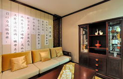 Living room in Chinese tradtional style. Living room decorated in Chinese traditonal style, shown as featured home decoration and luxury ornaments and setting in Stock Photo