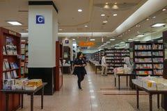 Livraria em Sendai, Japão imagem de stock