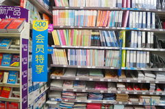 Livraria no supermercado Fotos de Stock
