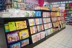 Livraria no supermercado Imagem de Stock Royalty Free