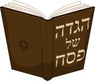 Livre de Haggdah pour la pâque illustration de vecteur