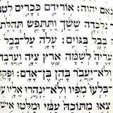 Livre de prière juif Photographie stock libre de droits