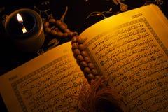 Livre sacré de Coran Photographie stock
