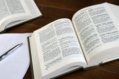 Livres de loi images libres de droits