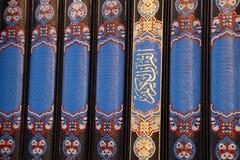 Livres de Quran dans une mosquée photos libres de droits