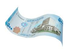 500 livres syriennes de bancnote Images libres de droits