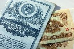 Livro de banco de poupança da URSS e dos rublos Imagem de Stock Royalty Free
