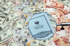 Livro de banco do banco de economia da Federação Russa Fotografia de Stock Royalty Free