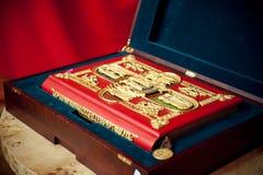 Livro do ouro do Mezhyhya Ucrânia Imagens de Stock