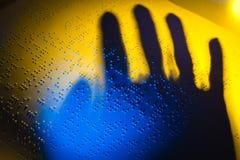 Livro em Braille. Braille para as cortinas Imagens de Stock