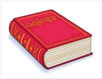 Livro mágico Imagens de Stock Royalty Free