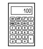 Livro para colorir, calculadora ilustração do vetor