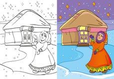 Livro para colorir das mulheres adultas que estão perto de Yurt Ilustração Stock