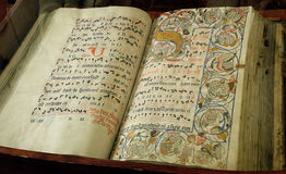 Livro religioso muito velho Foto de Stock
