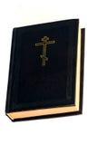 Livro velho santamente Foto de Stock