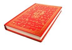 Livro vermelho Foto de Stock