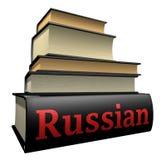 Livros da instrução - russo Fotos de Stock Royalty Free