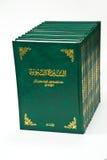 Livros islâmicos Foto de Stock