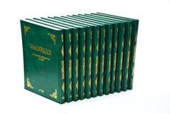 Livros islâmicos Fotografia de Stock Royalty Free