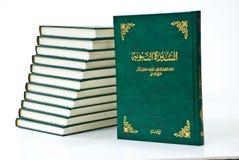 Livros islâmicos Imagens de Stock