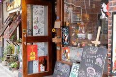 Livsmedelsbutik i gulangyuön, amoy stad, porslin Royaltyfria Bilder
