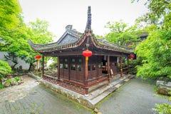 Liyuan lub Li ogród Obraz Stock