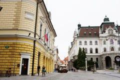 LJUBLJANA, SLOWENIEN - 15. AUGUST 2017: Universität von Ljubljana- und Stadtzentrum Lizenzfreies Stockbild