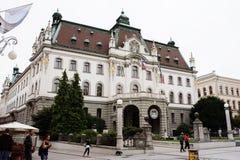 LJUBLJANA, SLOWENIEN - 15. AUGUST 2017: Universität von Ljubljana- und Stadtzentrum Stockbild