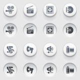 Ljudsignala videopp symboler på vita knappar. Uppsättning 2. Arkivfoto