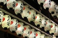 Ljus från japanska laterns Arkivbild
