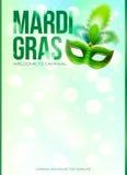 Ljus - grön Mardi Gras affischmall med bokeh Arkivbilder