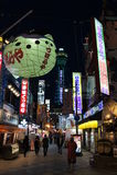 Ljus i Osaka Arkivbild