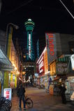 Ljus i Osaka Royaltyfri Bild