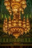 Ljuskronadetalj av Muscat den storslagna moskén - 4 Royaltyfri Bild