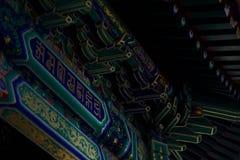 Ljust mönstrat tak av den buddistiska kloster Fotografering för Bildbyråer