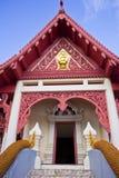 Llaithai craved royalty free stock photo
