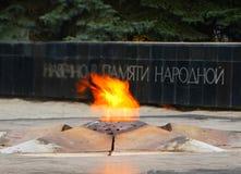 Llama eterna, en memoria de la guerra Imagenes de archivo