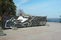 Llama eterna y complejo conmemorativo creado en honor de los ciudadanos de Nizhny Novgorod que murieron en la Segunda Guerra Mund Foto de archivo libre de regalías