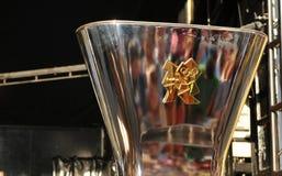 Llama olímpica Foto de archivo