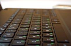 Llaves del ordenador portátil de la oficina Foto de archivo libre de regalías