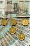 Lle banconote russe di 50 rubli Fotografie Stock Libere da Diritti