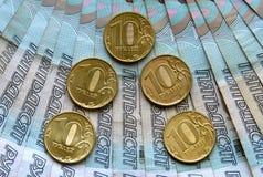 Lle banconote russe di 50 rubli Immagini Stock