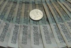 Lle banconote russe di 50 rubli Fotografia Stock