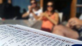 Lle nozze ebree di sette benedizioni Fotografia Stock Libera da Diritti