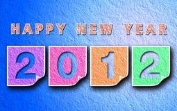Llegada 2012 del Año Nuevo Fotos de archivo libres de regalías