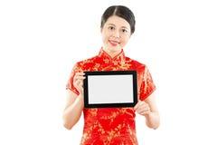 Llevar a cabo la información china del Año Nuevo Imagen de archivo